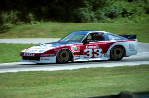 Paul Newman's Nissan 300ZX Turbo